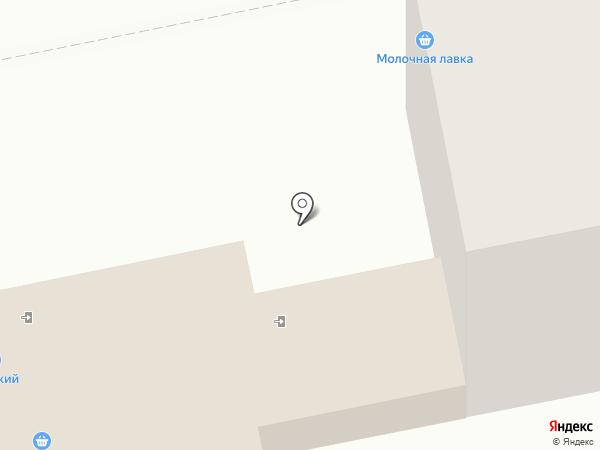е2е4 на карте Бийска