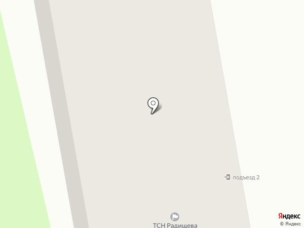 РАДИЩЕВА, ТСН на карте Бийска
