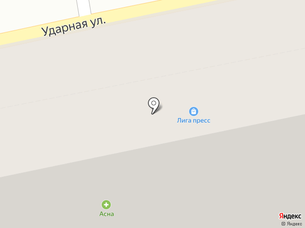 Comepay на карте Бийска