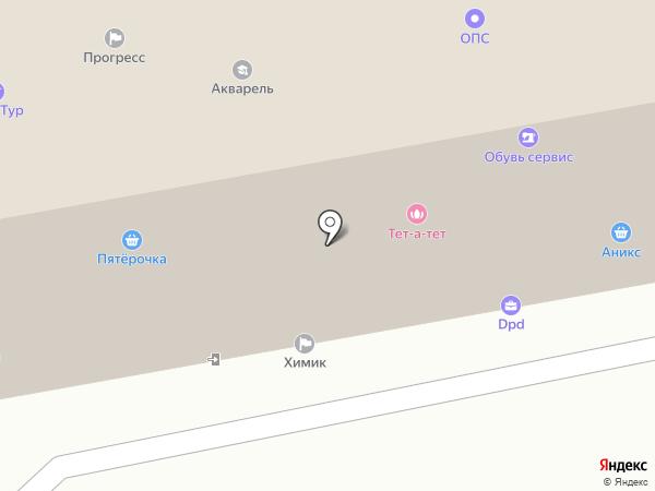 Магазин одежды и текстиля на карте Бийска
