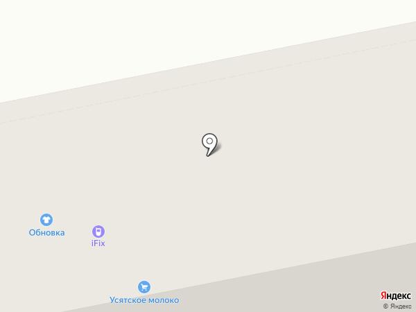 Обновка на карте Бийска