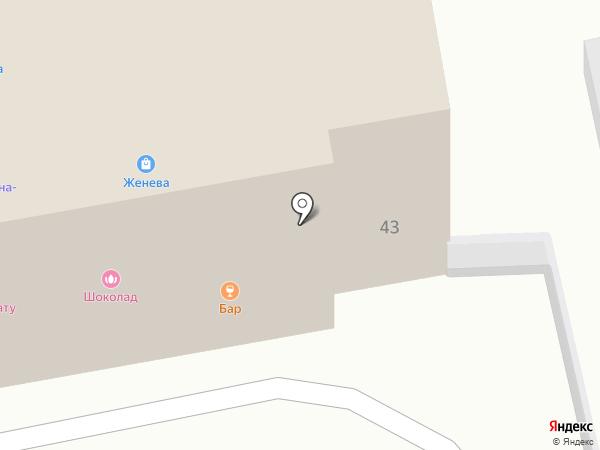 Маникюрный кабинет на карте Бийска