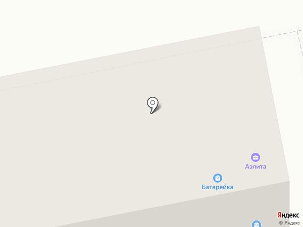 Декоратор на карте Бийска