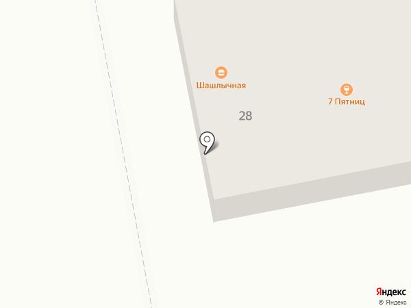 7 пятниц на карте Бийска