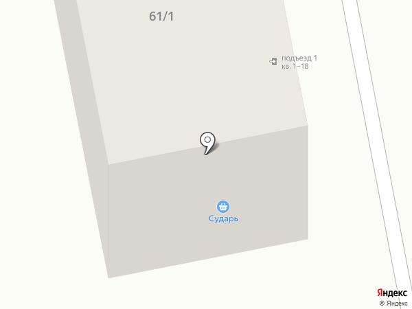 Домикс на карте Бийска