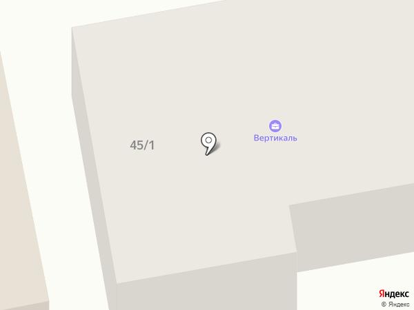 HOLLYWOOD-Стоматология на карте Бийска