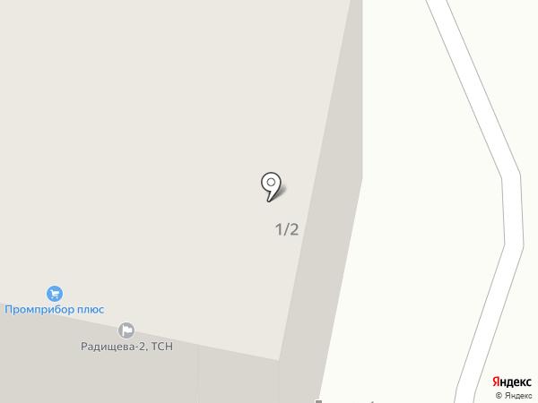 РАДИЩЕВА-2, ТСЖ на карте Бийска