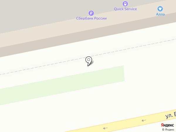 Vape Mania на карте Бийска
