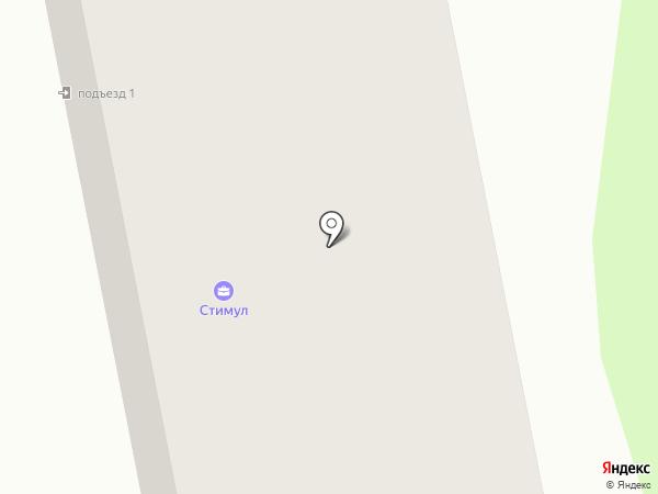 СТИМУЛ на карте Бийска