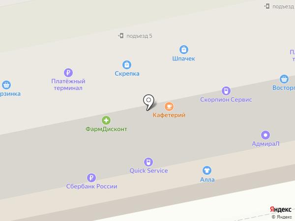 Демонтаж плюс на карте Бийска