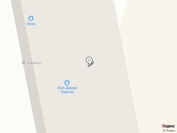 Карусель на карте Бийска