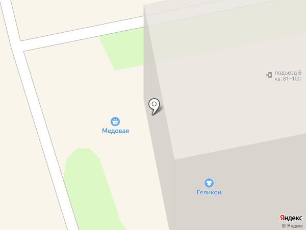 Медовый на карте Бийска