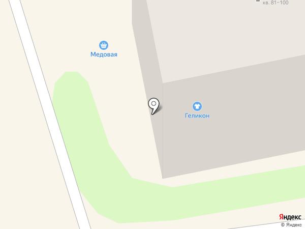 Общественная приемная депутата Алтайского краевого Законодательного Собрания Абрамова А.А. на карте Бийска