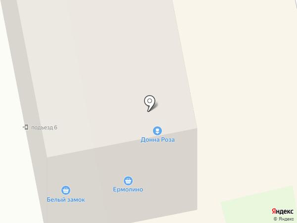 Твист на карте Бийска