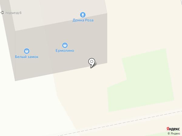 Пегас Туристик на карте Бийска