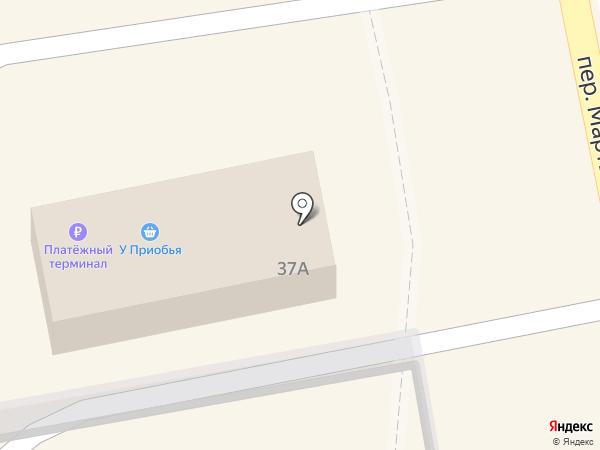 У Приобья на карте Бийска