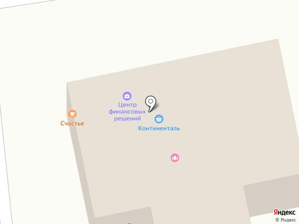 Языковой центр на карте Бийска
