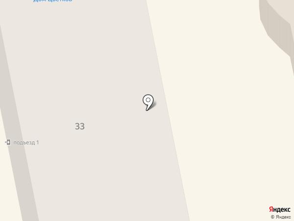 Фото-Мастер на карте Бийска