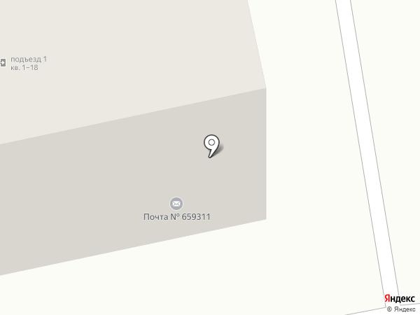 Почтовое отделение №11 на карте Бийска
