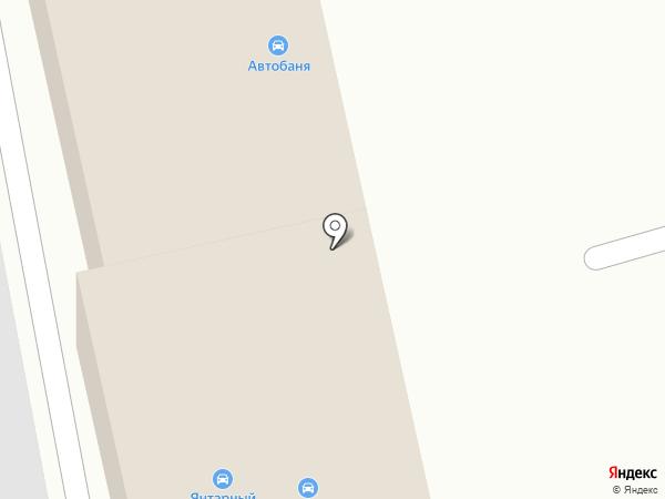 Автоформат на карте Бийска