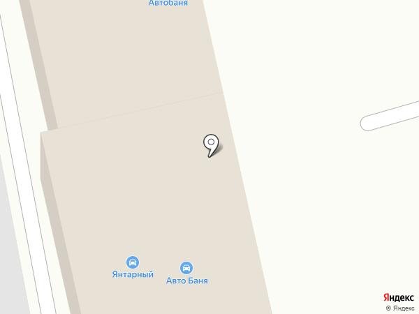 Автобаня на карте Бийска