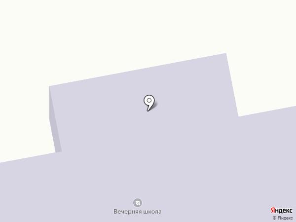 Вечерняя (сменная) общеобразовательная школа на карте Бийска