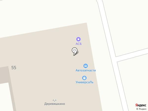 АСБ на карте Бийска