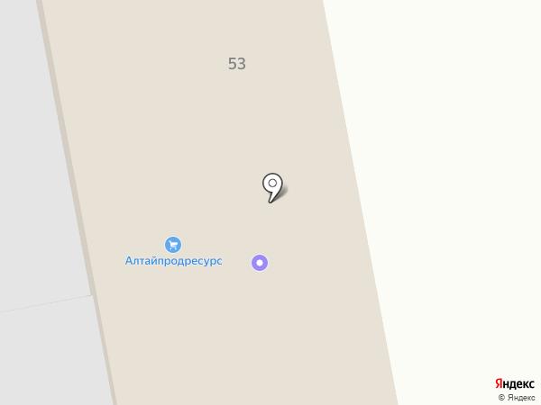 Затерянный рай на карте Бийска