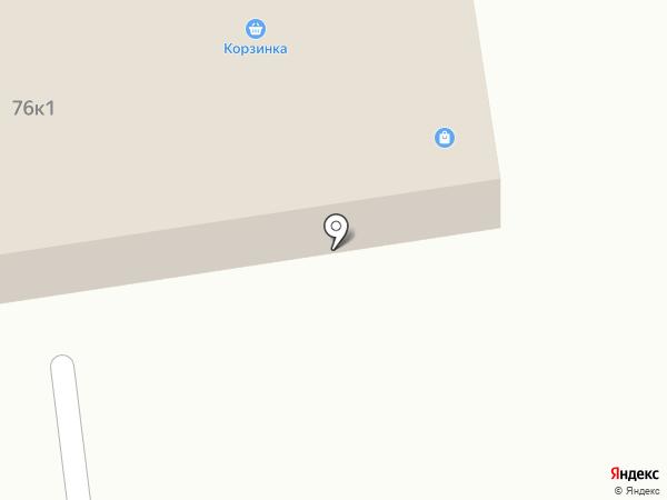 Парикмахерская на карте Бийска