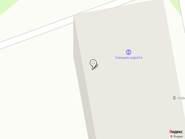 Клуб Кекусинкай каратэ на карте Бийска