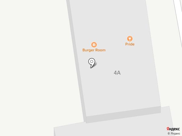 Burger Room на карте Бийска