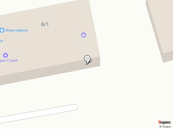 ART vega на карте Бийска