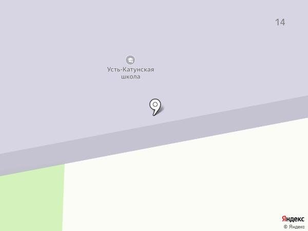 Усть-Катунская основная общеобразовательная школа на карте Усть-Катуни