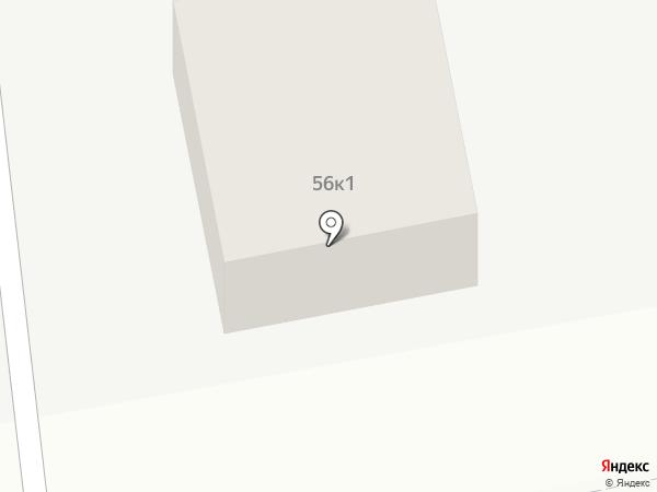 Пироман на карте Бийска