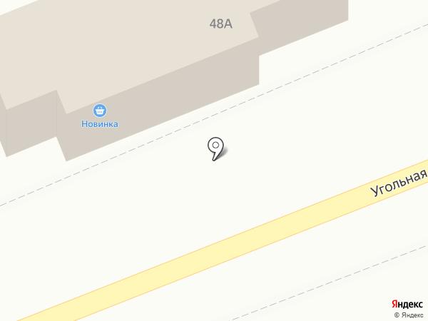 Магазин разливного пива на карте Бийска
