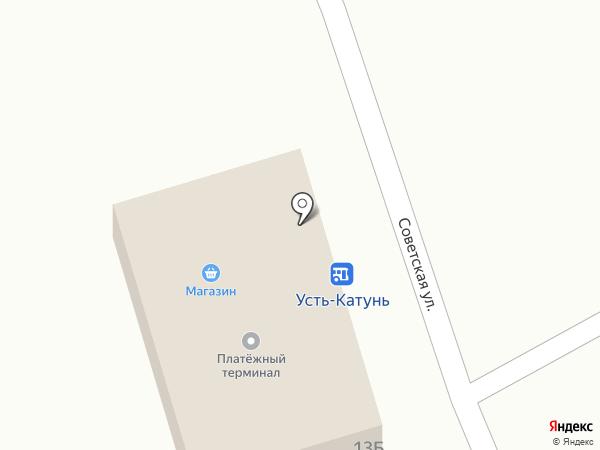 Всё для Вас на карте Усть-Катуни