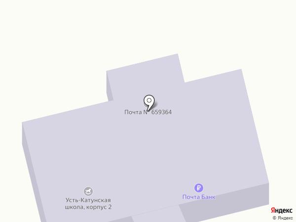 Почтовое отделение №70 на карте Усть-Катуни