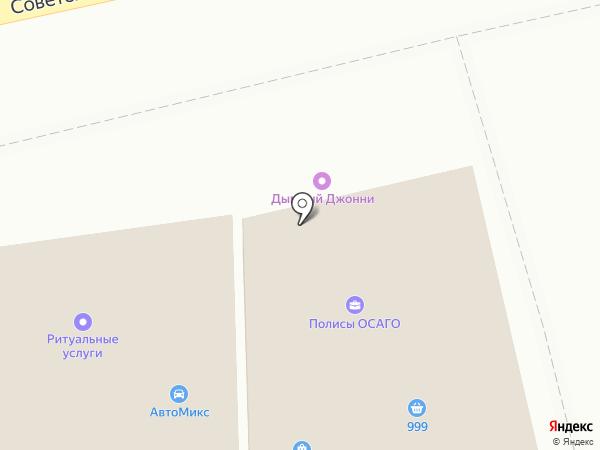 Портал на карте Бийска