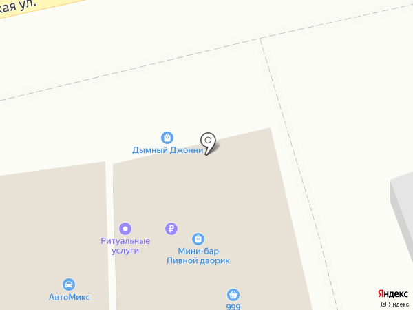 Омуль на карте Бийска