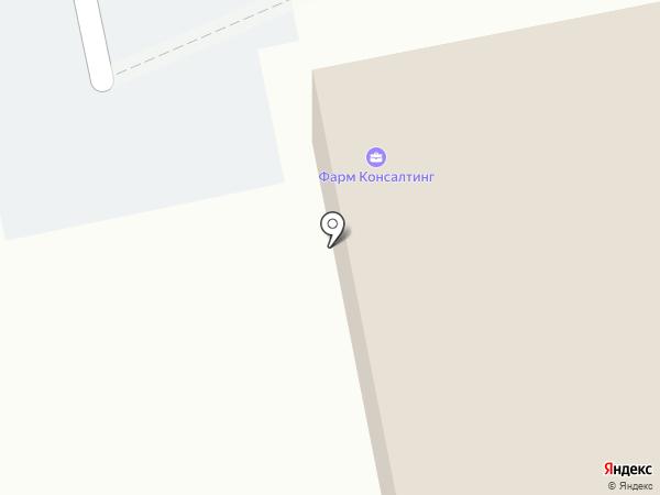 Конференц-зал на карте Бийска