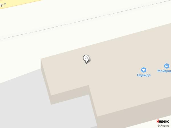 Kidstyle на карте Бийска
