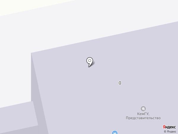 Кемеровский технологический институт пищевой промышленности (университет) на карте Бийска