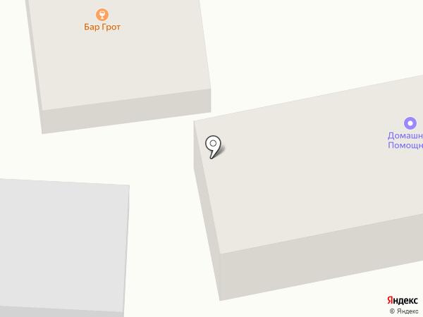Грот на карте Бийска