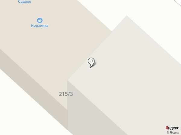 Корзинка Сударь-10 на карте Бийска