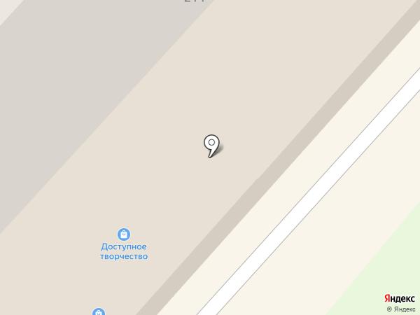 Салон штор и тканей на карте Бийска