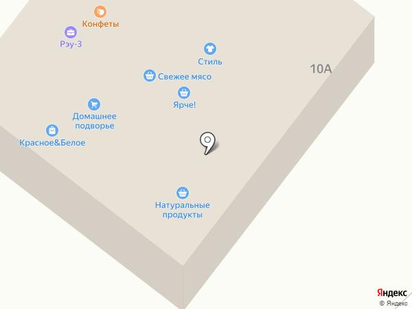Магазин хозяйственных товаров и бытовой химии на карте Бийска