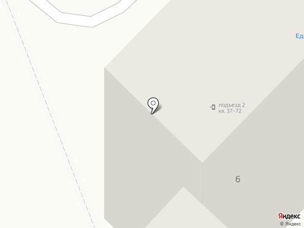 Теплый Дом на карте Бийска