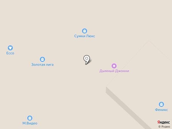Магазин бижутерии на карте Бийска