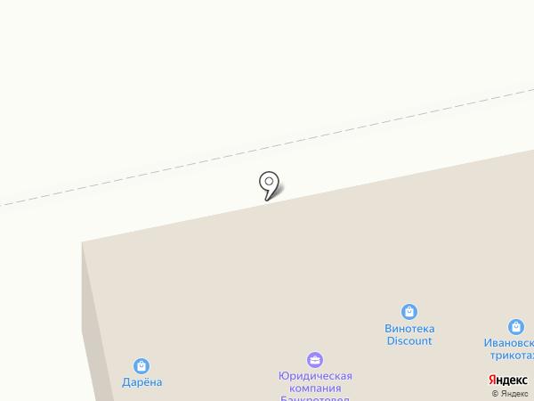 СтройКомплект на карте Бийска