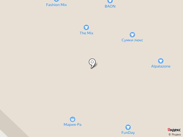 Alpalazone на карте Бийска